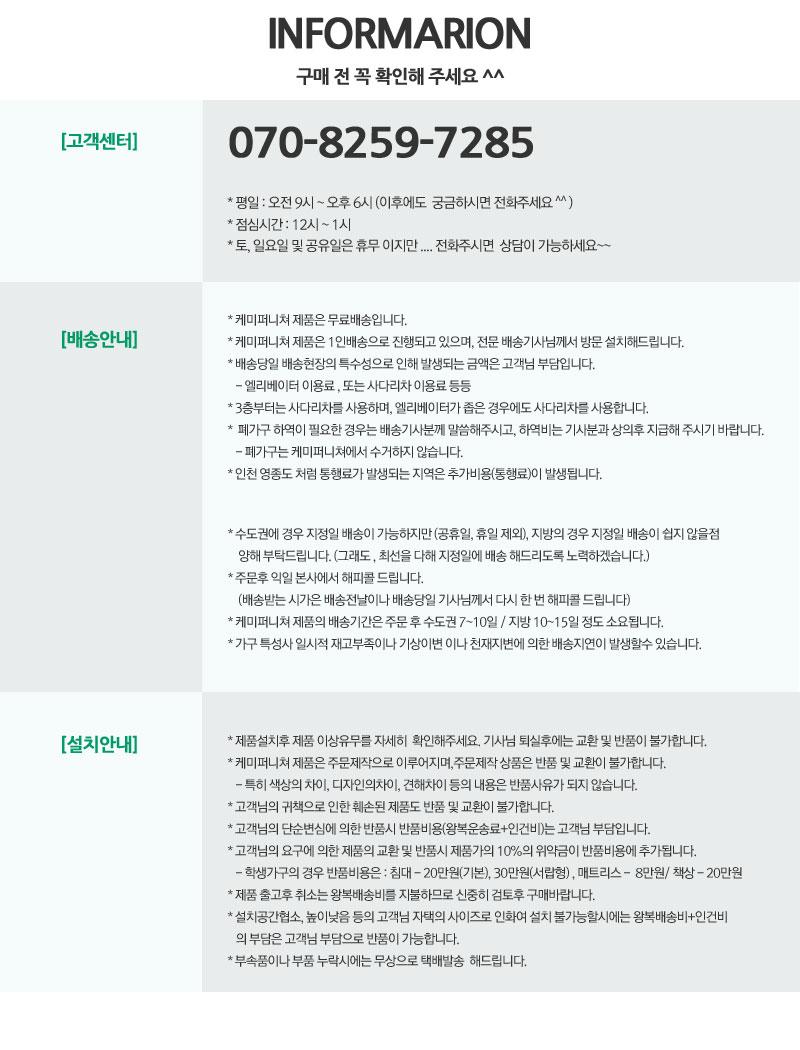 하하 편수책상세트 KSH-306 - 케미에르, 237,900원, 책상/의자, 일반 책상